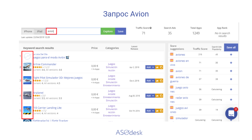 Инструмент Keyword Explorer сервис ASOdesk (App Store)