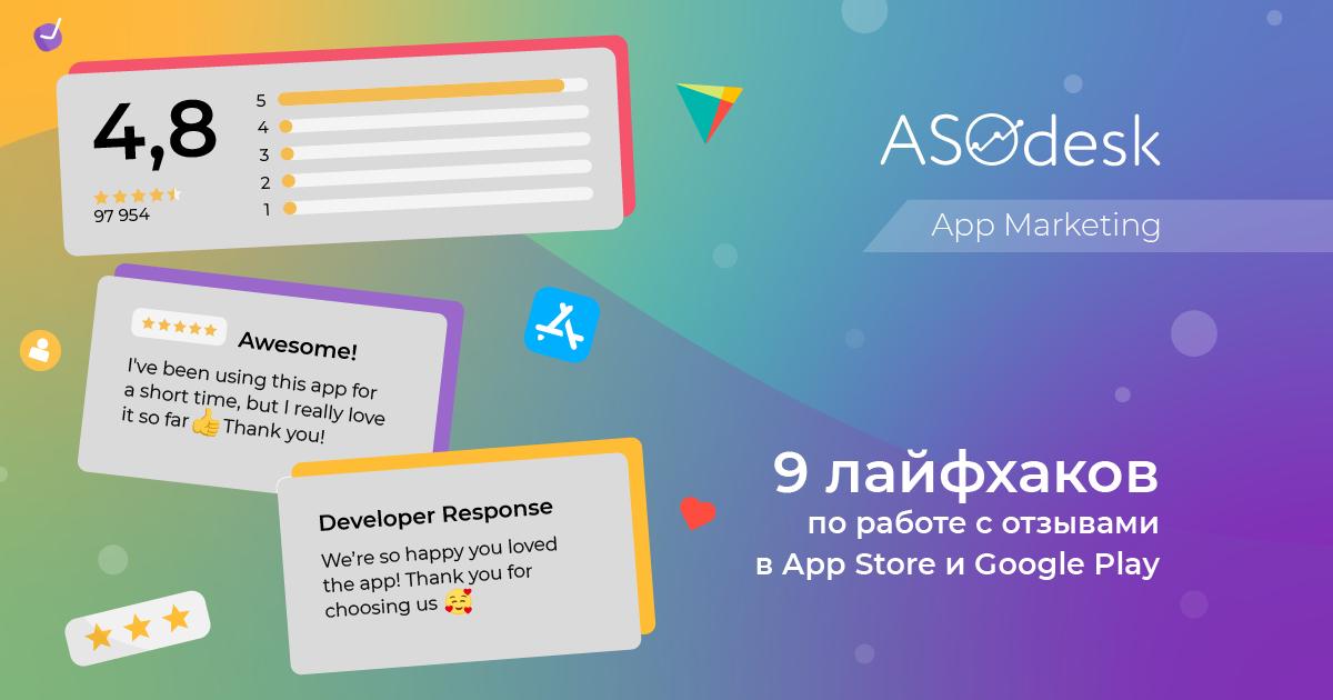 randi app teszt)