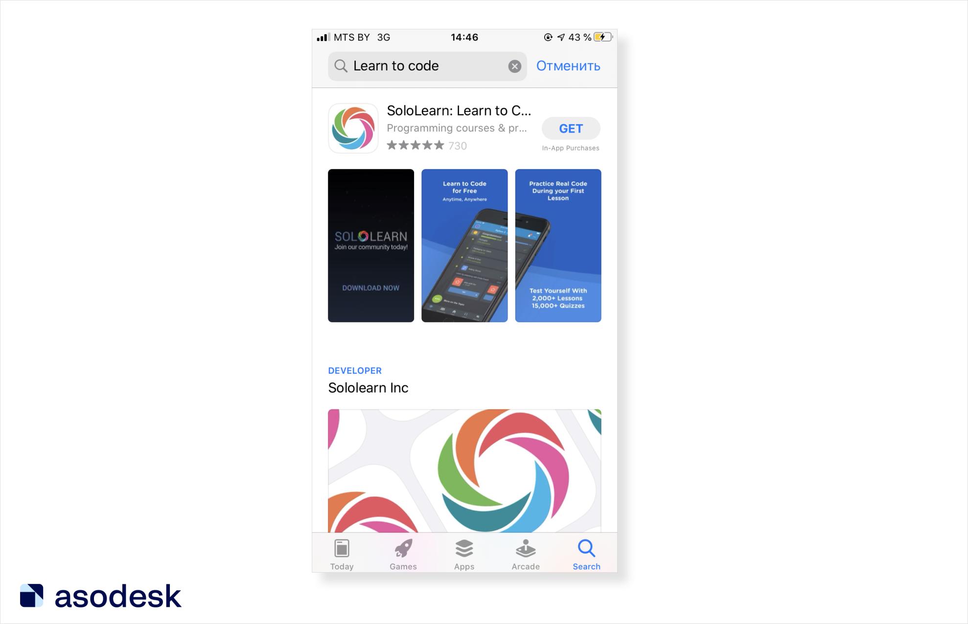 Поисковая выдача по запросу «learn to code» в App Store