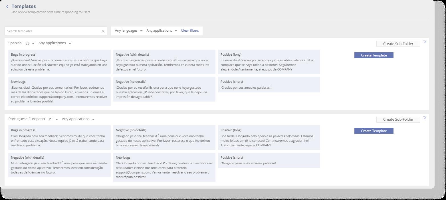 В Asodesk вы можете использовать стандартные шаблоны ответов на отзывы пользователей App Store и Google Play или создать собственные шаблоны